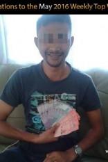 Cash Winner